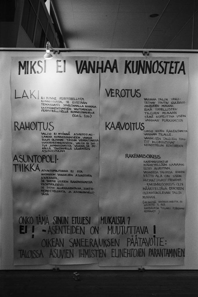 Asumista käsittelevä näyttely Habitare 70 -messuilla Messuhallissa (Töölön kisahallissa.) Simo Rista / Finna.fi
